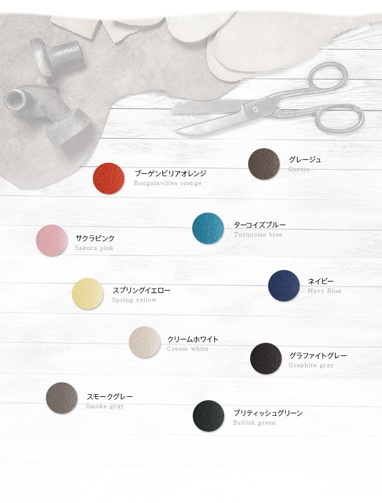 遺骨ブレスレット 選べるカラー