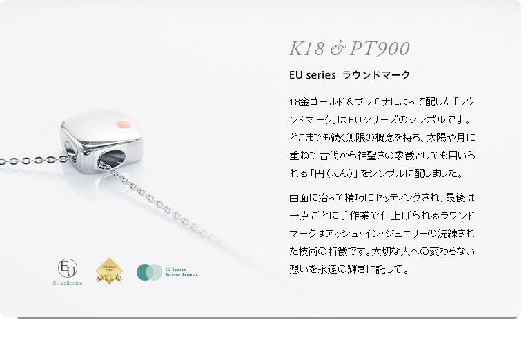 遺骨ペンダント アッシュイン EU-006PG ステンレス×ピンクゴールド [防水仕様] ダイヤ型