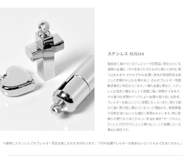 遺骨ペンダント アッシュイン MST-002A イニシャルモデル 防水仕様 ハート型