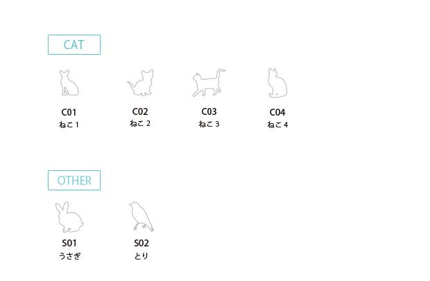 遺骨ペンダント ペットのための MST-002P ペット・アニマルシルエット&ネームモデル 防水仕様 アッシュイン ハート型