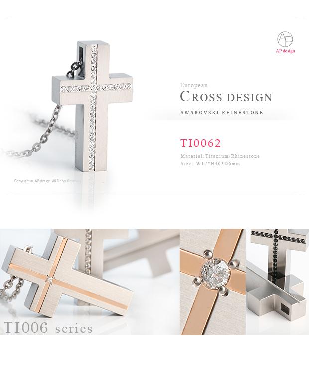 遺骨ペンダント アッシュイン 防水仕様 TI0062 純チタン製 クロス型