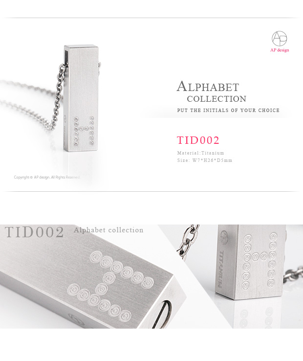 遺骨ペンダント アッシュイン 防水仕様 TID002 純チタン製&選べるイニシャル 角柱型