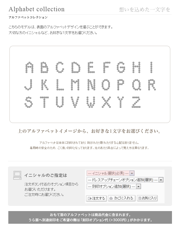 アルファベット見本