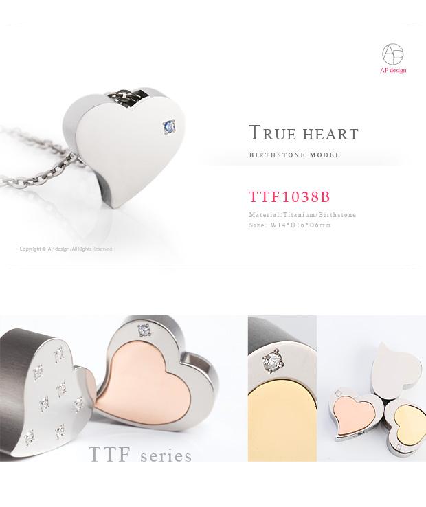 TTF-1038B