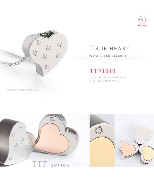 TTF-1040