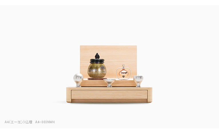 ミニ骨壷 アートガラス骨壷 和音 - WATO Sサイズ
