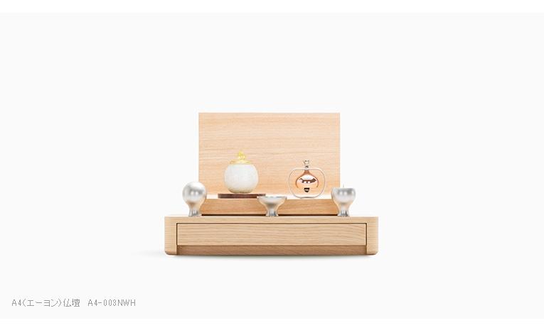 ミニ骨壷 アートガラス骨壷 奏音 - KANAOTO SSサイズ
