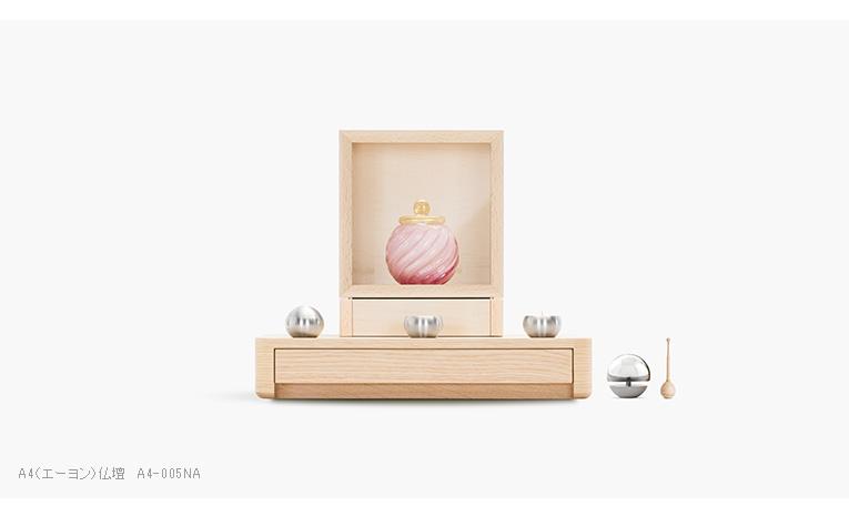 ミニ骨壷 アートガラス骨壷 ピンク さくら色 花音[KANON] Sサイズ