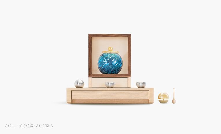アートガラス骨壷 花音ブルー[KANON] Mサイズ