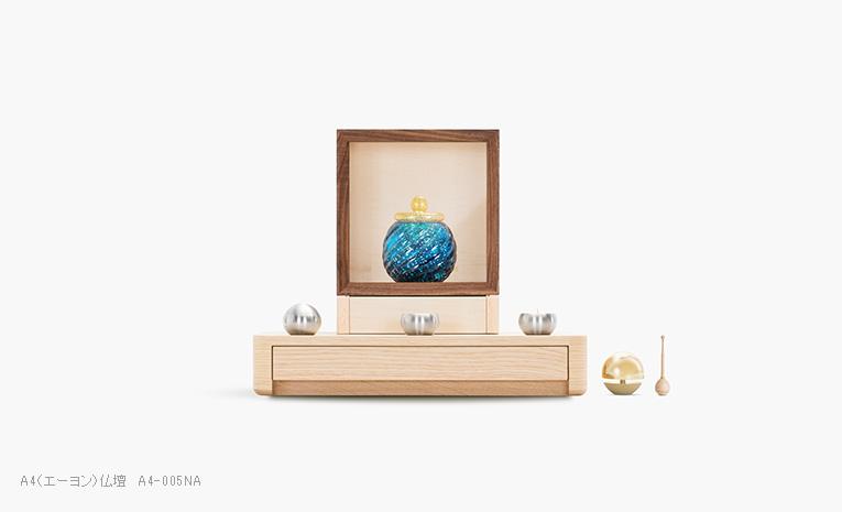 アートガラス骨壷 花音ブルー[KANON] Sサイズ