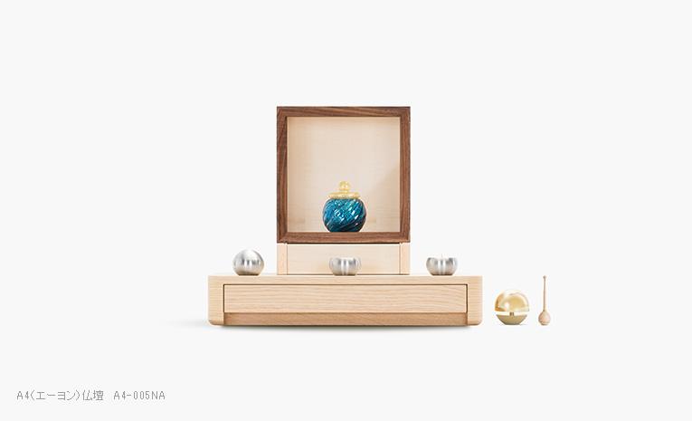 アートガラス骨壷 花音ブルー[KANON] SSサイズ
