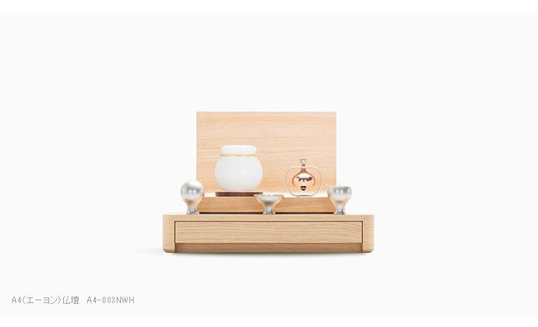 ミニ骨壷 喉仏(のどぼとけ)用ガラス骨壷 大口径シリーズ 【真珠 - しんじゅ】