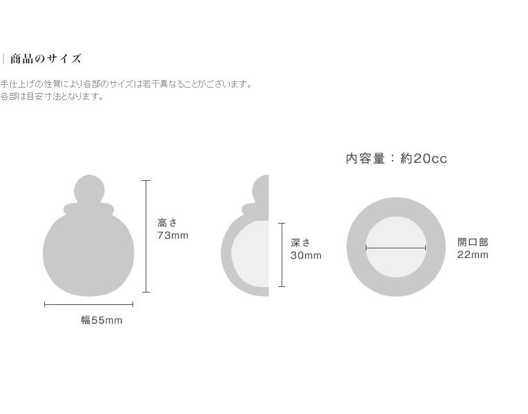 ミニ骨壷 アートガラス骨壷ミニシリーズ 【すみまる】