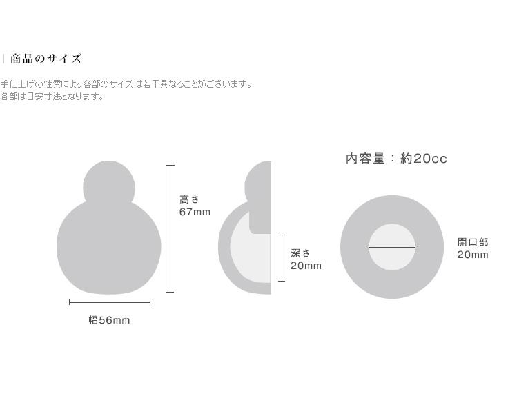 ミニ骨壷 アートガラス骨壷ミニシリーズ 【もも】