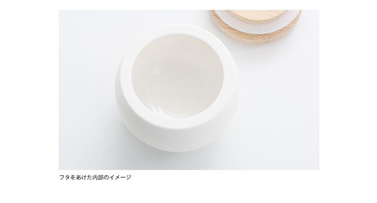 陶器のお骨壷 納骨部分のイメージ