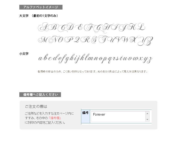 骨壷のフタ部分へデザイン文字刻印
