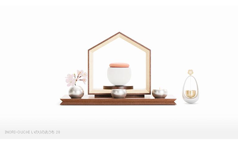 ミニ骨壷 陶器のお骨壷 ゆりかご 限定レザーモデル アプリコット