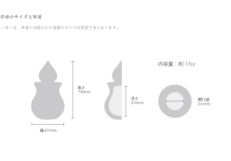 ミニ骨壺 candle ピンクゴールド