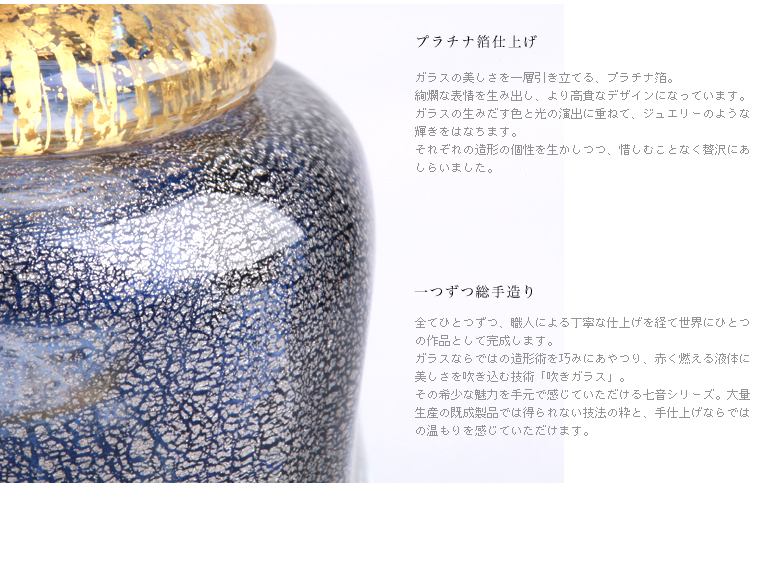 ミニ骨壺 Earth color アースカラー