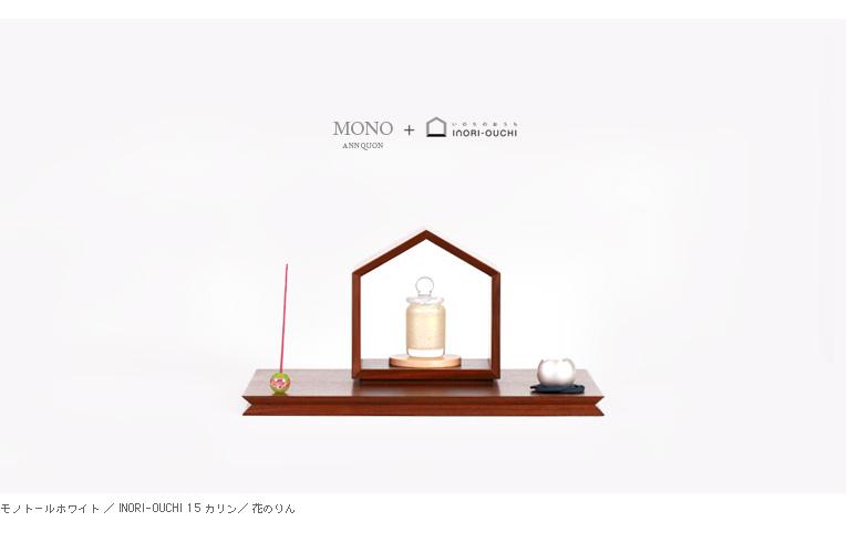ミニ骨壺 MONO トールホワイト