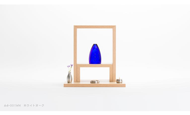 アートガラスハンドメイド位牌 ひかりの位牌 ブルー