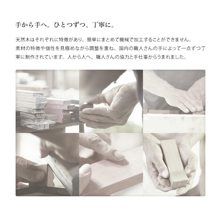 日本国内・国産のお位牌 ハンドメイドのお位牌