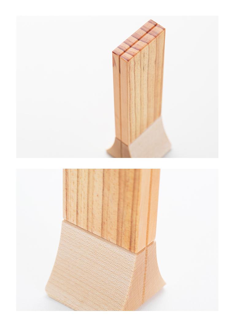 森の位牌 3.5寸 マツ 限定銘木・天然木