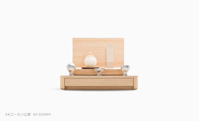 森の位牌 3.5寸 シカモア縮杢 限定銘木・天然木 お仏壇との組合せイメージ