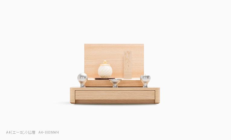 森の位牌 3.5寸 バーズアイメープル 限定銘木・天然木 お仏壇との組合せイメージ