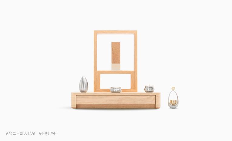 森の位牌 3.5寸 マンゴー縮杢 限定銘木・天然木 お仏壇との組合せイメージ