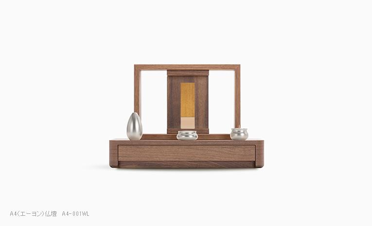 森の位牌 3.5寸 桑 限定銘木・天然木 お仏壇との組合せイメージ