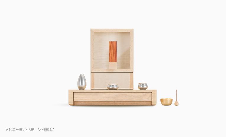 森の位牌 3.5寸 チューリップウッド 限定銘木・天然木 お仏壇との組合せイメージ