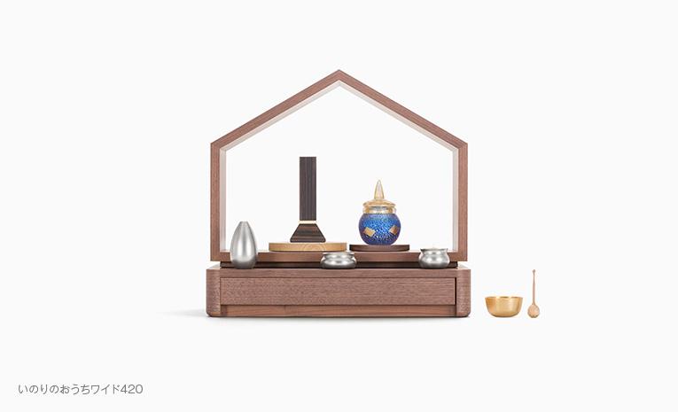 ましかくの位牌 3.5寸 黒檀 納骨できるお位牌 限定銘木 お仏壇との組合せイメージ