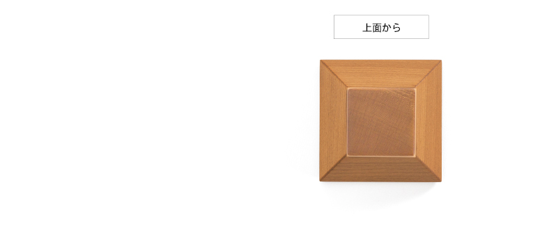 ましかくの位牌 3.5寸 シュリ桜 納骨できるお位牌 限定銘木 上からみた写真