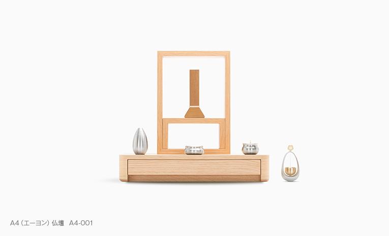 ましかくの位牌 3.5寸 シュリ桜 納骨できるお位牌 限定銘木 お仏壇との組合せイメージ