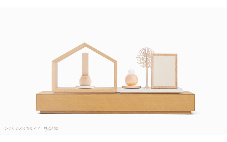 デザイン位牌 やさしい位牌 天然木 ブナ単色 3寸
