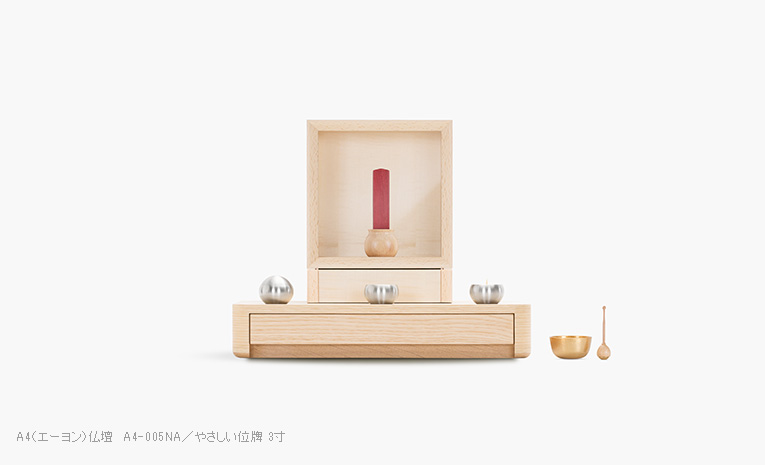 やさしい位牌 限定銘木 ブナ土台×ピンクアイボリー  3寸