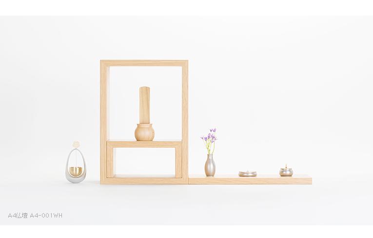 デザイン位牌 やさしい位牌 天然木 ブナ土台×サクラ 3寸