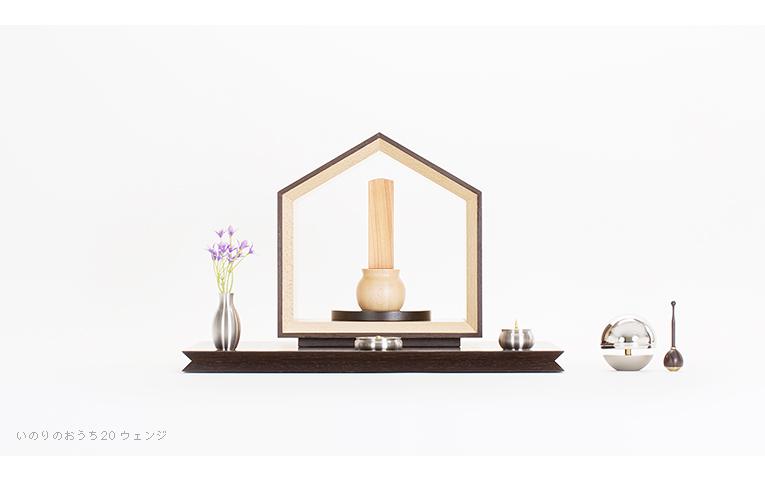 デザイン位牌 やさしい位牌 天然木 ブナ土台×白サクラ 3寸