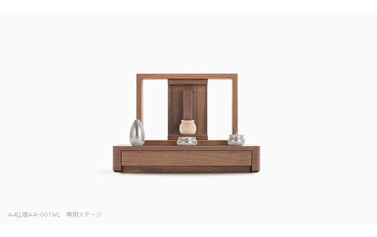 デザイン位牌 やさしい位牌 天然木 ブナ土台×ウォールナット 3寸