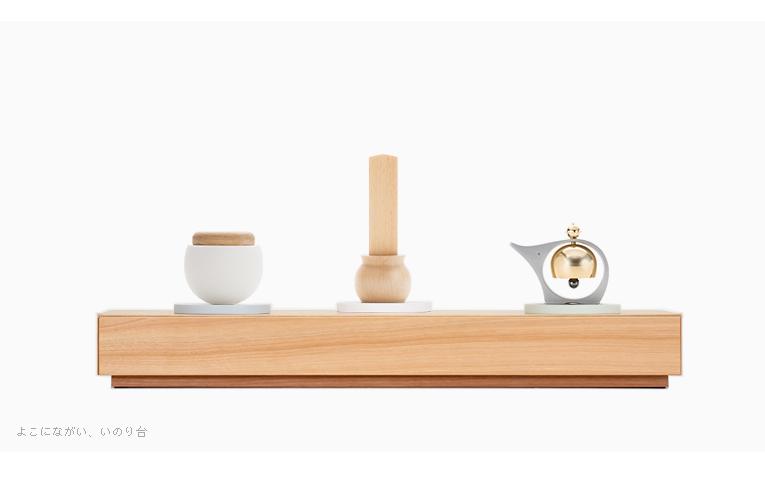 デザイン位牌 やさしい位牌 天然木 ブナ単色 3.5寸