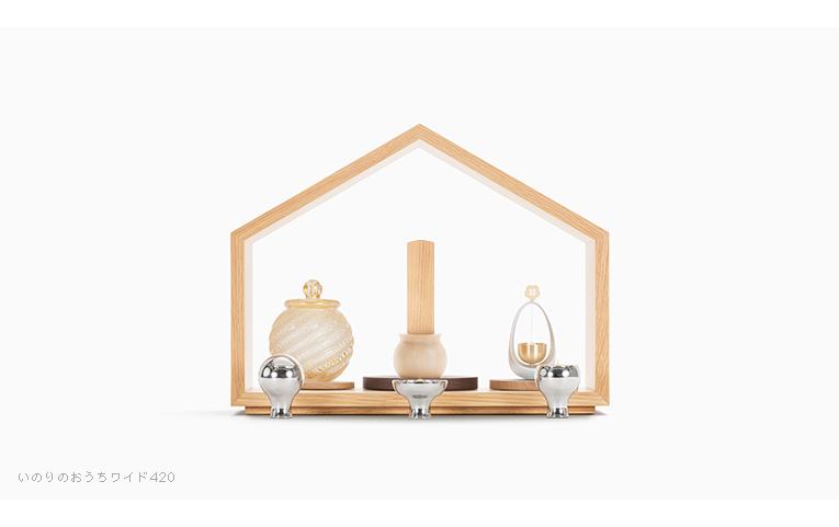 デザイン位牌 やさしい位牌 天然木 ブナ土台×サクラ 3.5寸
