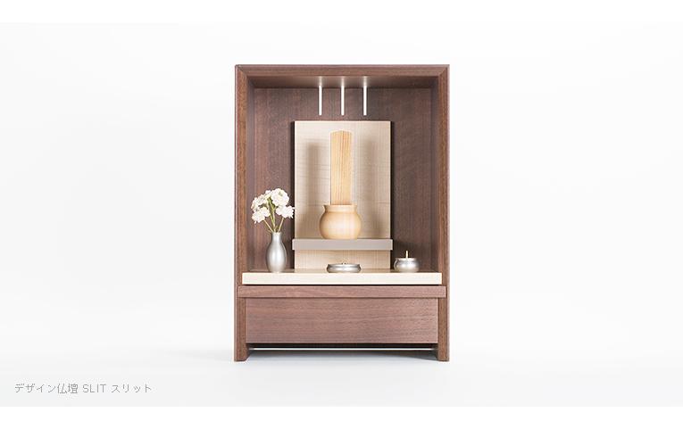 デザイン位牌 やさしい位牌 天然木 ブナ土台×白サクラ 3.5寸