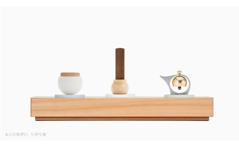 デザイン位牌 やさしい位牌 天然木 ブナ土台×ウォールナット 3.5寸