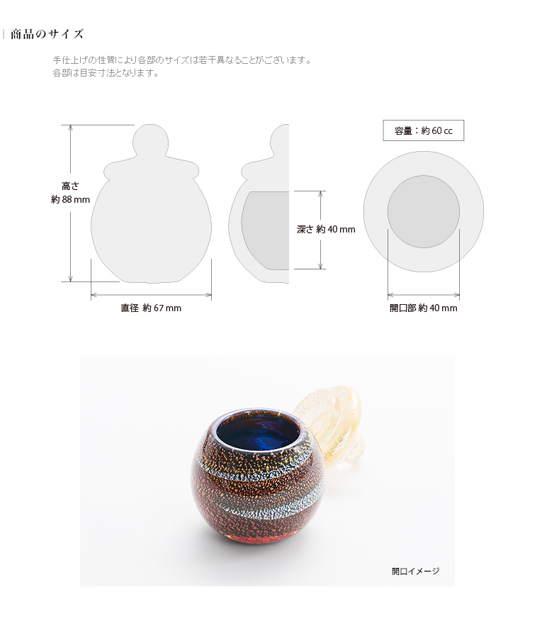ミニ骨壷 アートガラス骨壷 ひなぎく赤 SSサイズのみ[限定作品]