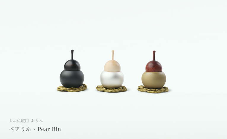仏具おりん-仏具おりん お鈴 ペアりん(pear)ブラック