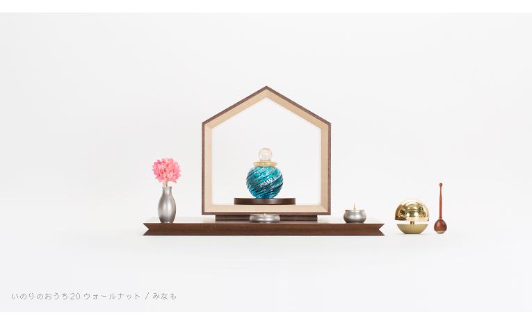 仏具おりん-仏具おりん お鈴 たまゆらりん ゴールド&リン棒(花梨)