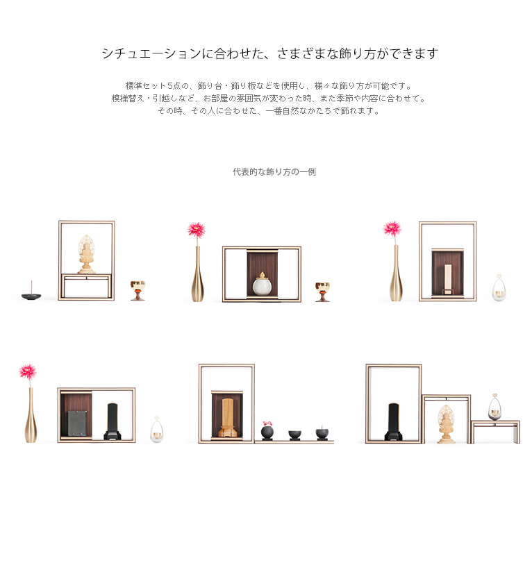 ミニ仏壇 A4仏壇(エーヨン仏壇) A4-002RW ローズウッド [A4サイズのお仏壇]