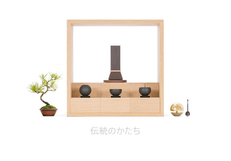 伝統的にも飾れるお仏壇 いのり箱