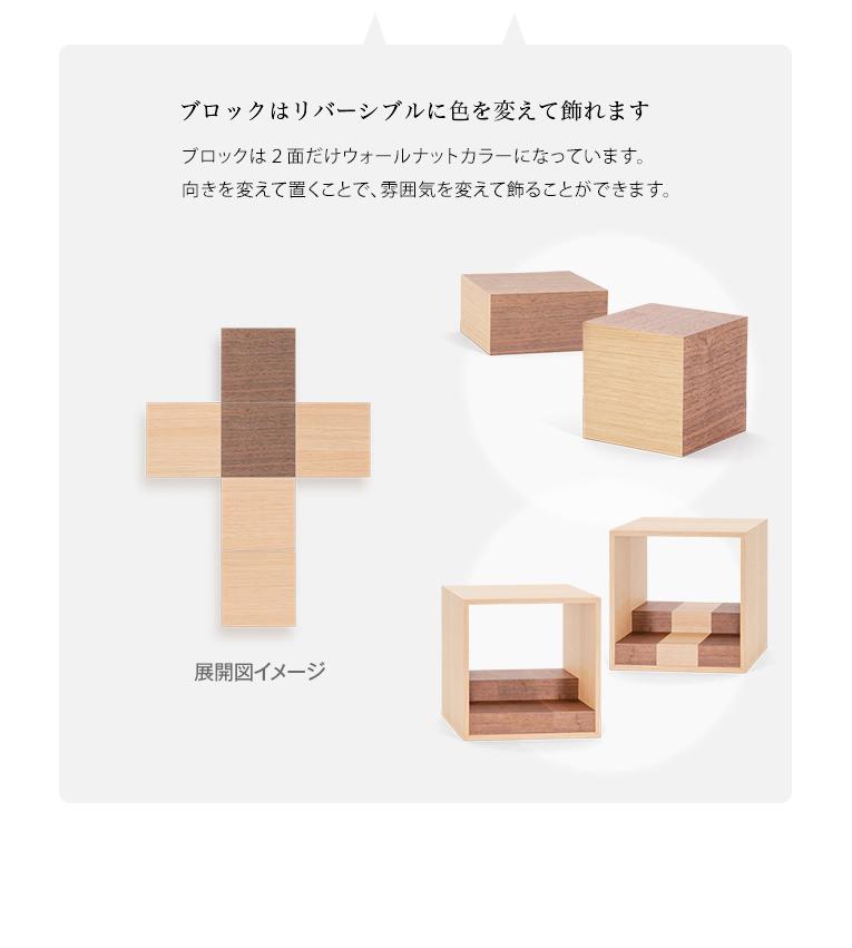 色を変えてリバーシブルにも使えるお仏壇 須弥壇ブロック